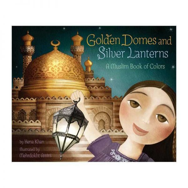 9781452141213 cfl Golden Domes Kopie 600x600 - Golden Domes and Silver Lanterns