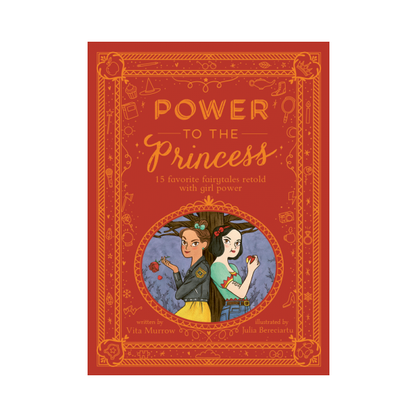 Power to the Princess 600x600 - Power to the Princess