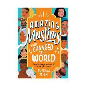 Amazing Muslims who changed the world  300x300 - Home