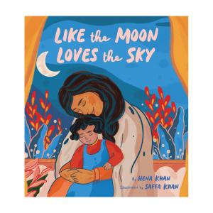 Like the Moon loves the sun  300x300 - Home